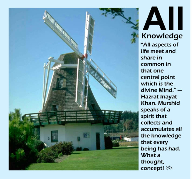 All Knowledge 2
