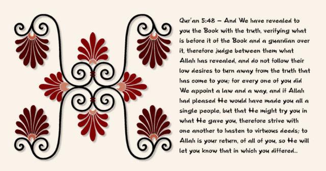 Qur'an 5 48 2